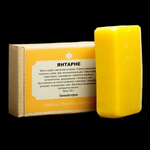 Натуральное мыло ручной работы с молотым  янтарём. Вес мыла из янтаря - 100 г. Цена мыла из янтаря - 100 грн.