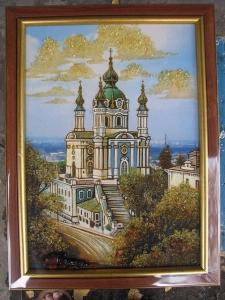 Виды Киева. Андреевская Церковь