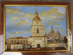 Виды Киева. Михайловская Церковь