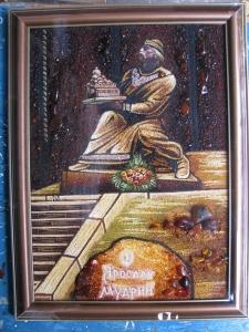 Вид Киева. Памятник Ярославу Мудрому