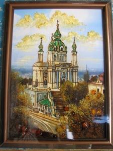 Вид Киева. Андреевская Церковь