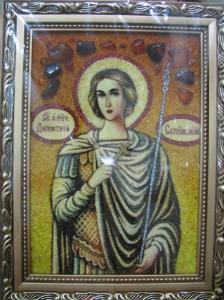 Икона Святого Димитрия