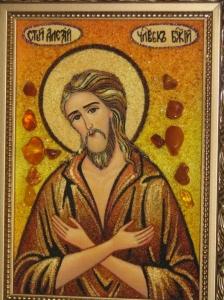 Икона Святой Алексей
