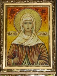 Икона Святой Натальи