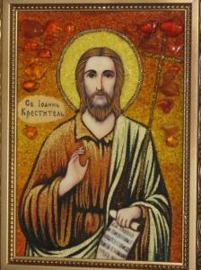 Икона Святой Иоанн