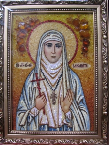 Икона Св. Елисавета