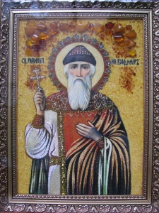 Икона Св. Владимир