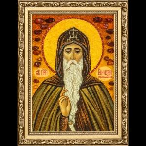 Икона святого Геннадия