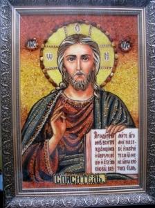 Иисус Спаситель
