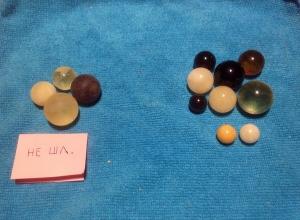 Янтарные прессованные шары