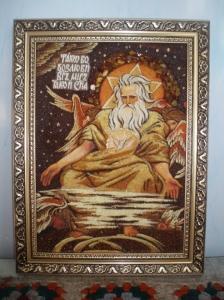 Религиозные картины