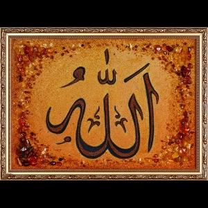 Торы и цитаты из Корана