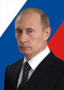 Фото президента
