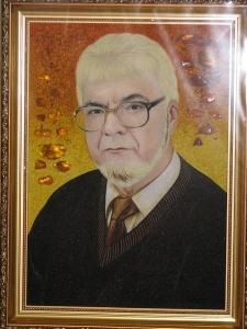 Портрет личности